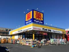 マツモトキヨシ 越谷店