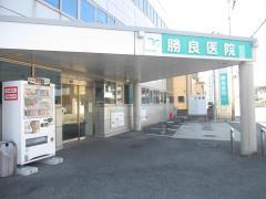 かつら医院