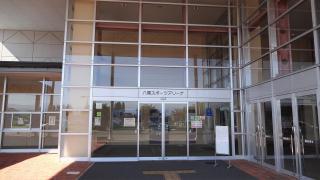 富山市八尾スポーツアリーナメインアリーナ