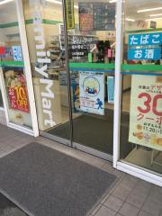 ファミリーマート 菅谷2丁目店