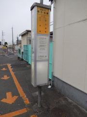 「南古谷駅」バス停留所