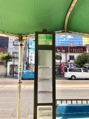 「阿倍野筋五丁目」バス停留所