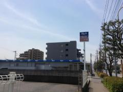 ビッグ・エー 東所沢店