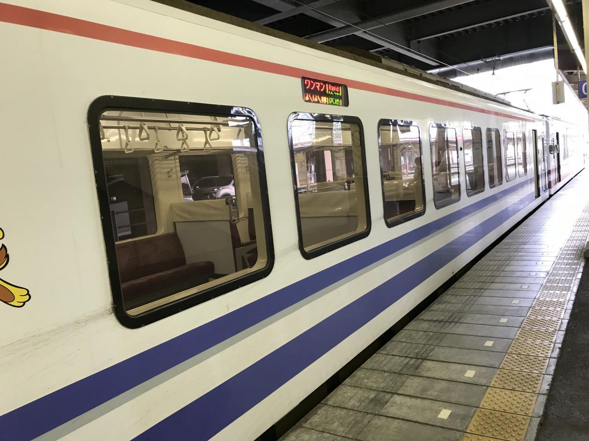 湯沢 駅 越後