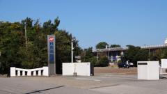 日本海石油(株)