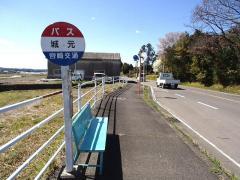 「城元(新富町)」バス停留所