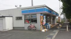 ローソン 宇治伊勢田店