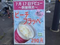 ファミリーマート 笠間東平店