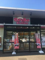 オレボステーション 北鯖江店