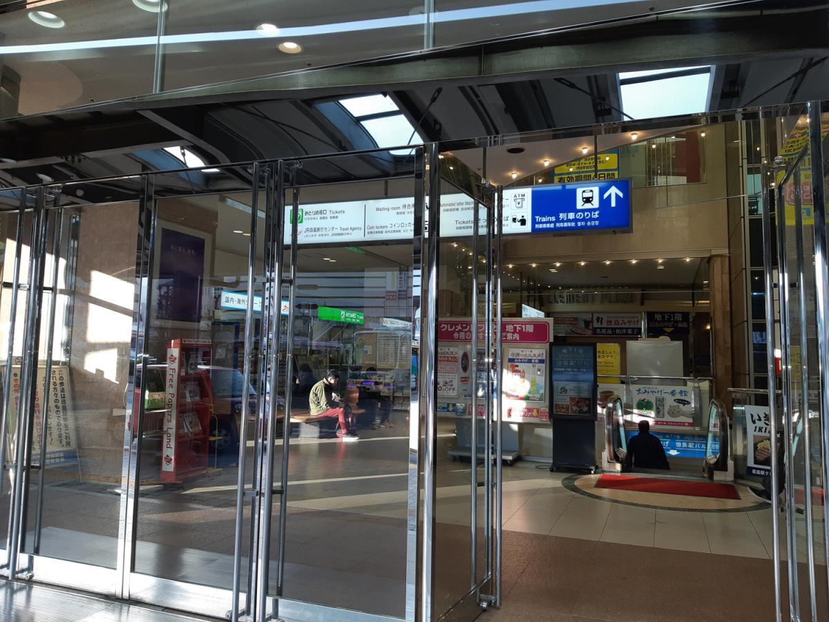 徳島駅入口