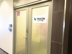 メットライフ生命保険株式会社 仙台支社