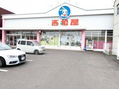 西松屋 高松空港通り店