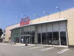 アベイル石金店