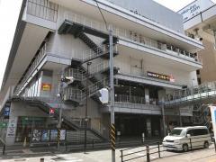 SING橋本