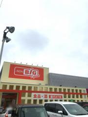 ザ・ビッグ エクスプレス南陽店