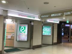 トヨタレンタリース愛知名駅地下サンロード店
