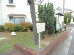 堺市第57-16号公共緑地