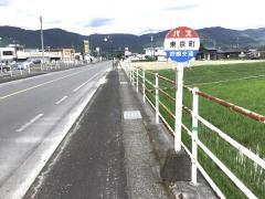 「東京町」バス停留所