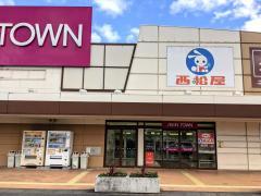 西松屋 イオンタウン芸濃店