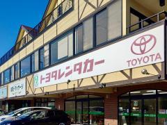 トヨタレンタリース長野軽井沢駅前店