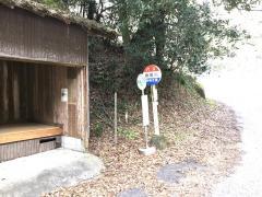「跡取川」バス停留所