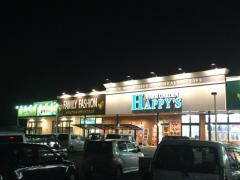 玉島ショッピングセンターTOPS