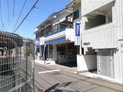 エディオン 雄郡店