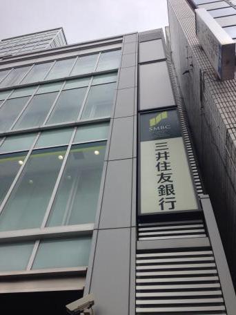 三井 住友 銀行 天神 町 支店
