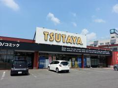 TSUTAYA五所川原小曲店