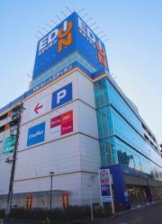 エディオン 名古屋本店