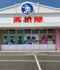 西松屋 松山店
