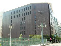 中央区立中央会館