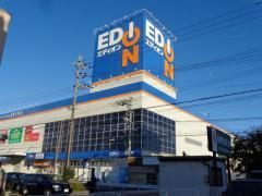 エディオン 守山店
