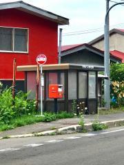 「日司」バス停留所