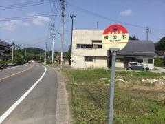 「槻の木(鏡石町)」バス停留所