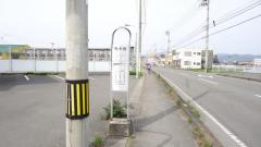 「馬木西」バス停留所