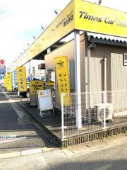 タイムズカーレンタル福岡空港国際線ターミナル店
