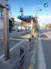 「大寺南門山之口前」バス停留所