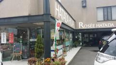 ハタダ ロゼ店