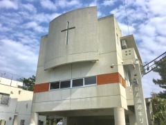 浦添キリスト教会