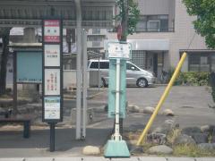 「東条」バス停留所