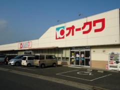 ザ・ダイソー オークワ和泉小田店