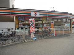 セブンイレブン 堺大浜中町3丁店