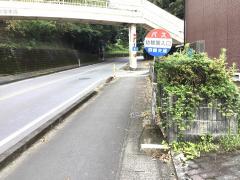 「幼稚園入口」バス停留所
