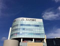 スルガ銀行湘南台支店