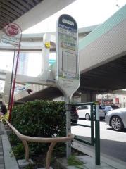 「サンシャインシティ」バス停留所