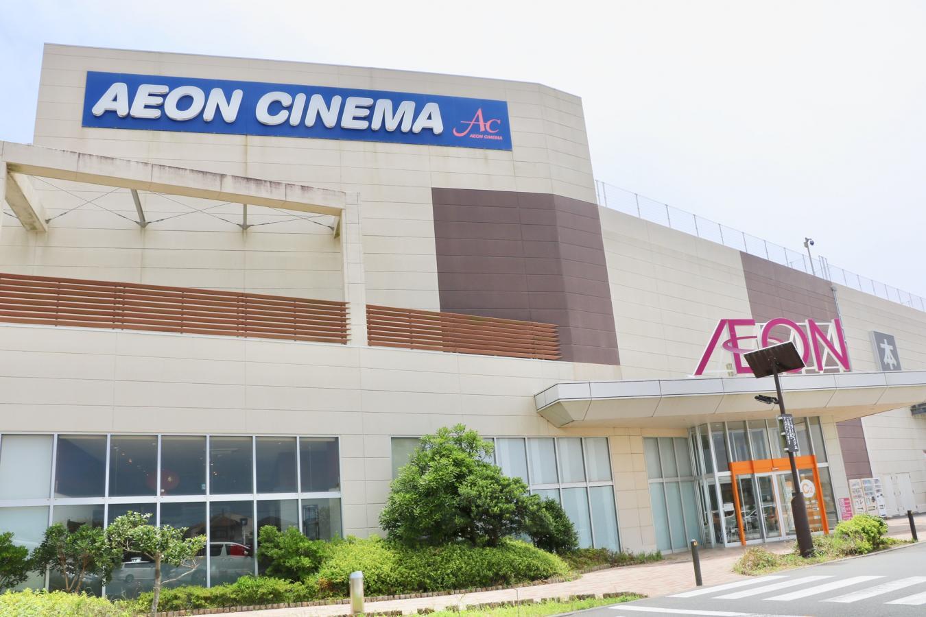 シネマ 銚子 イオン イオンシネマ-映画館、映画情報、上映スケジュール、試写会情報、映画ランキングのシネマ情報サイト