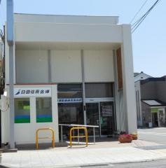 日田信用金庫玖珠支店