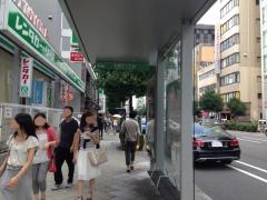 「北堀江一丁目」バス停留所