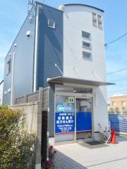 ウエルシア さいたま奈良町店